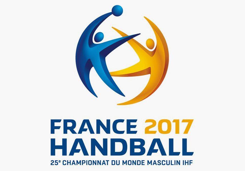 france 2017 groups