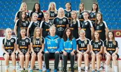 Astrachanochka  phot: EHF